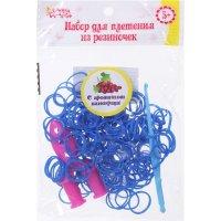 Набор плетение из резиночек синие 200 шт, крючок, крепления, пяльцы, арома