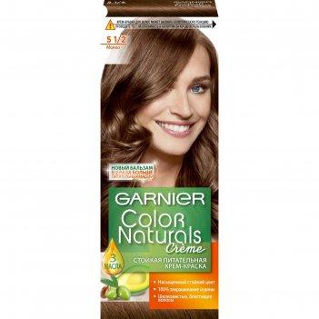 Краска для волос garnier color naturals, тон 5 1/2, мокко