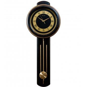 Slt-84 часы настенные с маятником классика