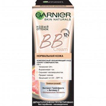 Bb крем garnier «секрет совершенства», комплексный уход 5 в 1, ванильно-ро