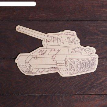 Заготовки для творчества. доска для выжигания танк, т1001