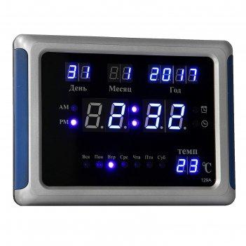 Часы настенные электронные с календарём и будильником, синие цифры, 23х5х1