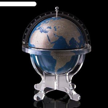 Глобус-шкатулка, синяя