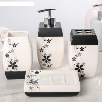 Набор аксессуаров для ванной комнаты, 4 предмета грация
