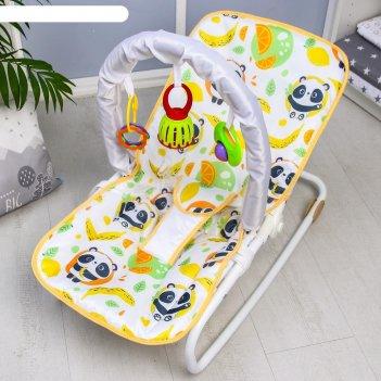 Шезлонг - качалка для новорождённых панда игровая дуга, игрушки