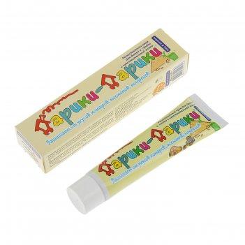 Крем от комаров для детей дарики-дарики, 50 г