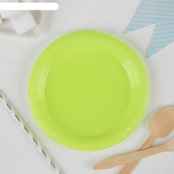 Тарелки пластиковые 18 см, набор 6 шт, цвет зелёный