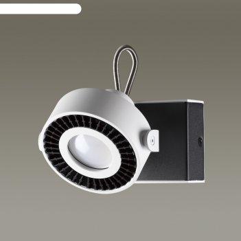 Спот satelium 1x50вт gu10 черный 10,5x13x15,5см