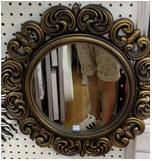 Зеркало настенное 50*50см