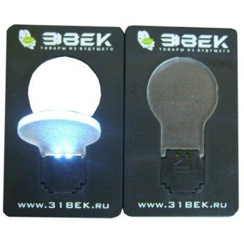 Карманная лампа tx-169b в виде кредитной карты