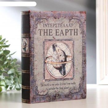 Шкатулка-книга дерево планетарий кожзам 20х15х4 см