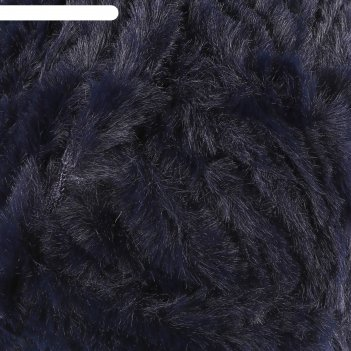 Пряжа фантазийная 100% микрофибра softy plush 100 гр 65 м сапфировый