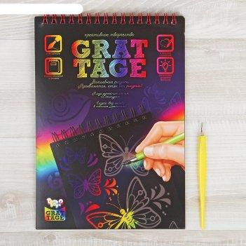 Набор для творчества гравюра-блокнот серия grattage, а5, 6 стр.