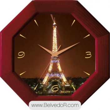 Настенные часы салют дс - вв29 - 341