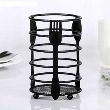 Сушилка для столовых приборов 11x11x16 см