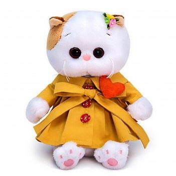 Мягкая игрушка ли-ли baby в плаще и с сердечком 20 см lb-048