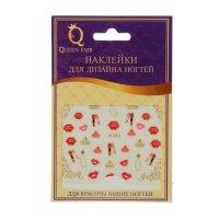 Наклейки для маникюра tj020 помада (фасовка 6 шт цена за шт)