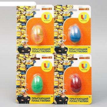 Жвачка для рук магнитная, прыгающий пластилин, гадкий я, в яйце, 14 грамм,