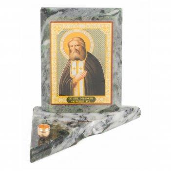 Икона с подсвечником серафим саровский малая змеевик 95х95х100 мм 350 гр.