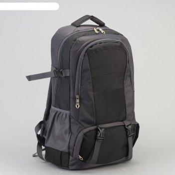 Рюкзак туристический, отдел на молнии, 4 наружных кармана, усиленная спинк