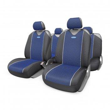 Чехол-майка autoprofi carbon plus crb-902p bk/bl, закрытое сиденье, полиэс