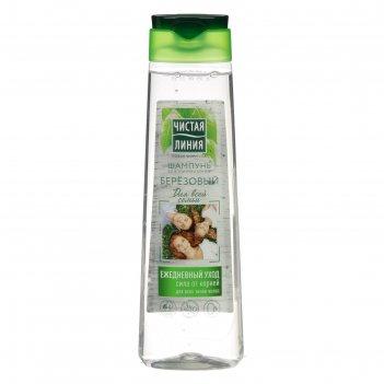 Шампунь для волос чистая линия «берёзовый», для всей семьи, 400 мл
