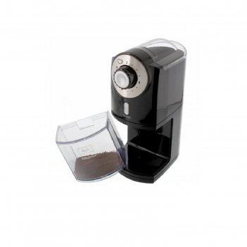 Кофемолка melitta molino, электрическая, 100 вт, 200 г, чёрная