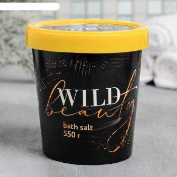 Соль в стакане wild beauty, 550 г, аромат дыня