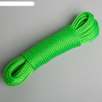 Веревка бельевая 3 мм, длина 15 м, цвет микс