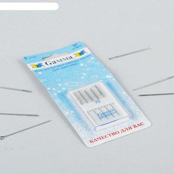 Иглы для бытовых швейных машин № 75, 5шт, для трикотажа