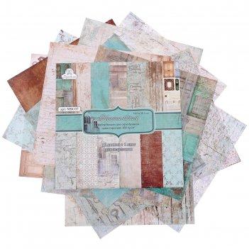 Набор бумаги для скрапбукинга (13 листов) ностальгия 180г/м2, 30,5х30,5см
