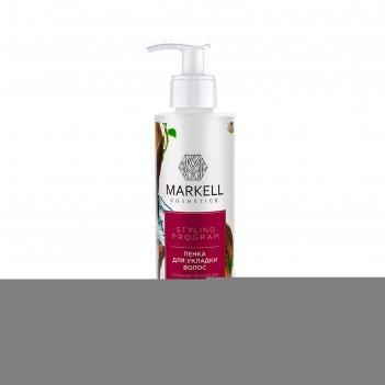 Пенка для укладки волос markell styling program, сильная фиксация, 200 мл