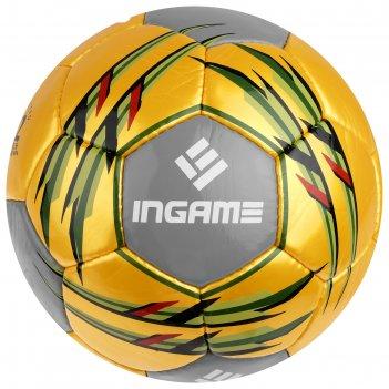 Мяч футбольный ingame match, размер 5