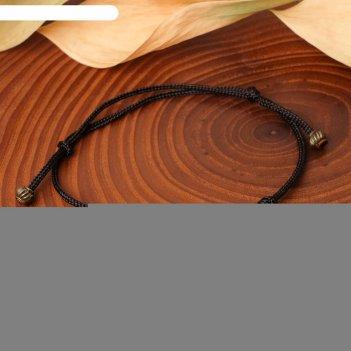 Браслет-шнурок на чёрной нити клевер (процветание и защита) (латунь)