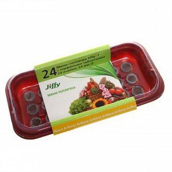Мини- теплица с торфяными таблетками, 24 мм х 24 шт, в наборе 60 теплиц