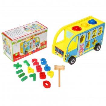 Сортер логический - стучалка автобус, 17 элементов