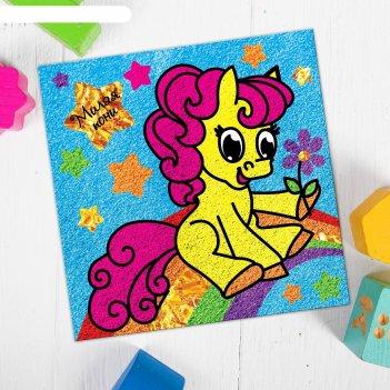 Фреска с блестками и фольгой пони + 9 цветов песка по 4 гр, блестки 2 гр