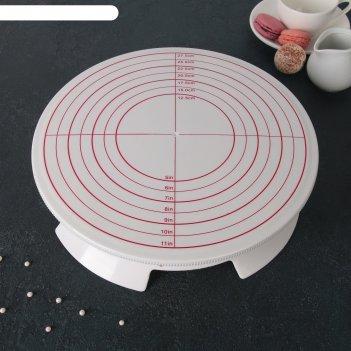 Подставка для торта вращающаяся с разлиновкой, с рычагом-блокиратором вращ