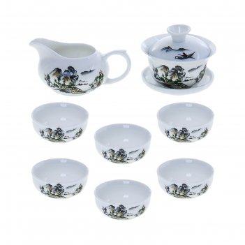 Набор для чайной церемонии шаньси, 8 предметов: чахай, гайвань, 6 чашек 40