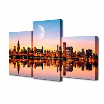 Модульная картина на подрамнике вид с набережной, 26x50 см, 26x40 см, 26x3