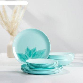 Сервиз столовый arpegio turquoise, 18 предметов