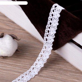 Кружево вязаное узкое, резинка, ширина 1,5 см, 15 м, цвет белый