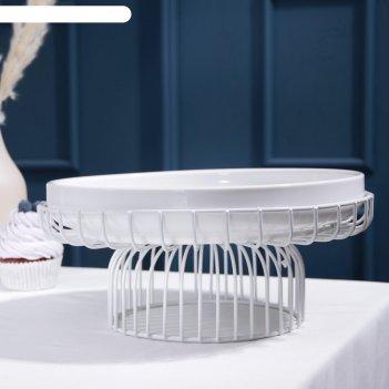 Блюдо для торта «флора», 26,5x13 см, на металлической подставке