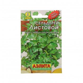 Семена сельдерей листовой, 0,5 г