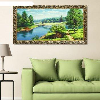 Гобеленовая картина на водопое 45*85 см