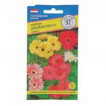 Семена комнатных цветов гербера джеймсона f1,смесь, мн, 5 шт