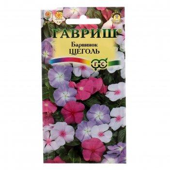 Семена комнатных цветов барвинок розовый щеголь смесь (катарантус), мн, 0,