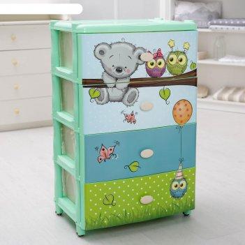 Комод для игрушек мульти-пульти на колесиках, 4 выдвижных ящика, цвет фист