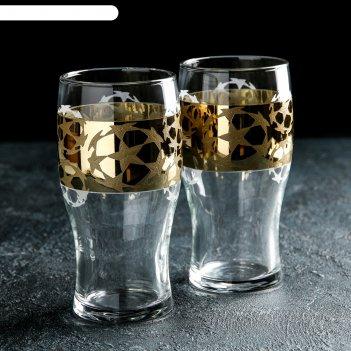 Набор бокалов для пива 568 мл звёзды, 2 шт