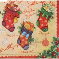 Салфетка для декупажа носочки с подарками, 33 х33 см